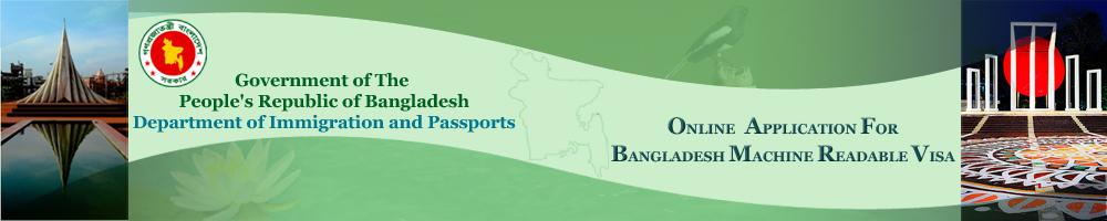 Bangladesh Online Mrv Portal